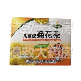 菊花茶固体饮料(儿童型)