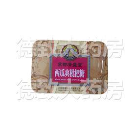 西瓜爽枇杷糖(铁盒)