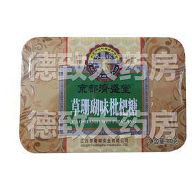 草珊瑚味枇杷糖(铁盒)
