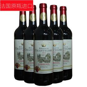 法国原瓶进口红酒 查斯特珍藏 AOP级