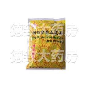 金菊五花茶冲剂