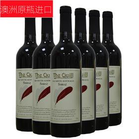 懿品西拉/赤霞珠红葡萄酒 澳洲原瓶进品