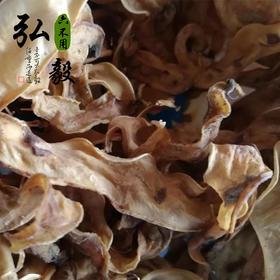 【弘毅六不用生态农场】六不用干篱豆角 干豆角 250克/份