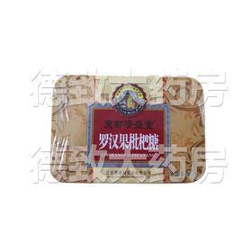 罗汉果枇杷糖(铁盒)