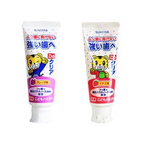 巧虎儿童牙膏70g*2支