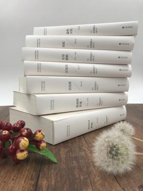 纪伯伦全集(套装共7册)(沙与沫、先知、泪与笑、爱你如诗美丽、蓝色火焰、光与静默、叛逆的灵魂)