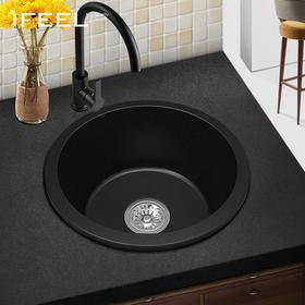 艾斐厨房水槽小号吧台橱柜带龙头石英石水槽单槽花岗岩洗菜盆水池232