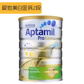 【保税仓】澳洲原装aptamil爱他美白金版婴幼儿2段配方奶粉 6-12个月 900g