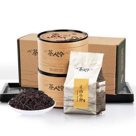 茶人岭 红茶 正山小种 2盒简装 一级/100g