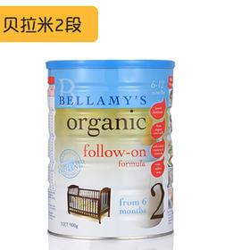 【保税仓】澳洲进口Bellamy's 贝拉米有机婴儿配方奶粉2段 6-12个月 900g