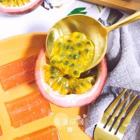 酸甜百香果糕500g/包 潮汕传统休闲零食 补充维生素C 百香果肉原果榨取