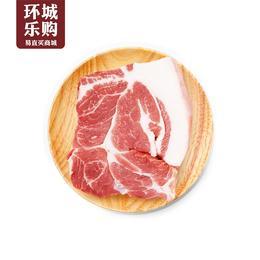 冷鲜猪肉前腿肉/斤-423340
