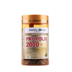 澳洲Healthy Care蜂胶软胶囊2000mg/200粒