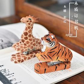 卡通动物木质订书机  文具