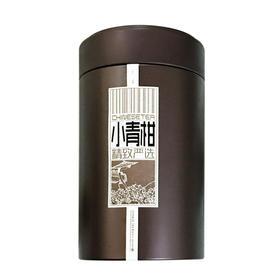 小青柑(普洱茶)八年陈宫廷熟普精选小青柑100g