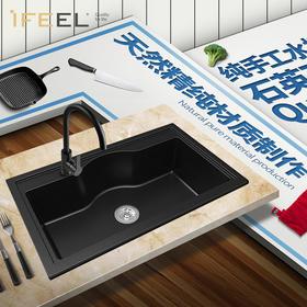 艾斐270花岗岩石英石加厚水槽大单槽带龙头洗菜盆洗碗池厨房水槽