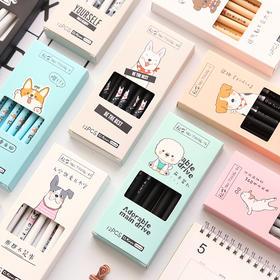 12支盒装中性笔可爱动物 0.5mm  文具