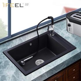 艾斐458水槽带龙头花岗岩水槽单槽加厚洗菜盆厨房水槽石英石水池