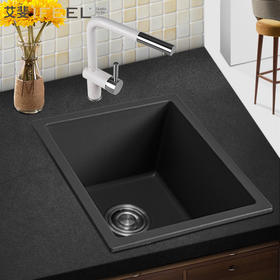 艾斐石英石花岗岩水槽单槽洗菜盆高硬度厨房水槽洗碗盆单盆SKS267