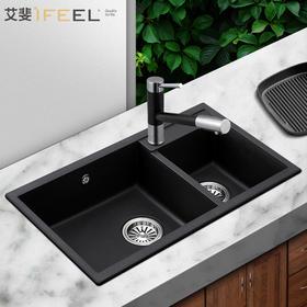 艾斐石英石水槽大单槽厨房洗菜盆洗碗池花岗岩手工双槽套餐482