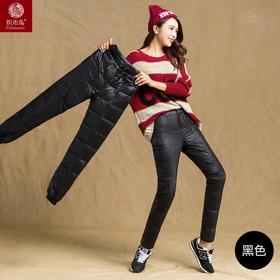 羽绒裤外穿高腰加厚修身显瘦保暖双面羽绒裤MS1766