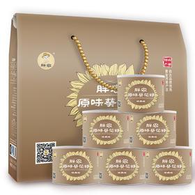 【熊猫微店】原味瓜子经典版礼盒装220g*6   大瓜子