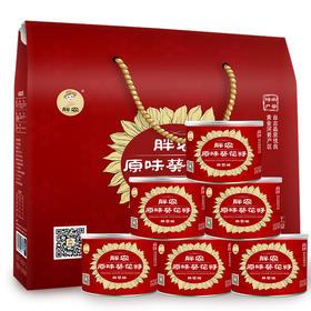 【熊猫微店】原味瓜子恭贺版礼盒装220g*6   超大瓜子