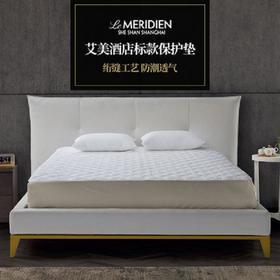 艾美酒店授权五星级酒店席梦思床褥床垫可水洗双人保护垫子