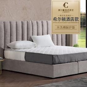 Hilton希尔顿授权五星级酒店床垫席梦思保护垫子可水洗双人