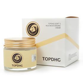 TOPDHG爆奶面霜 70g/瓶