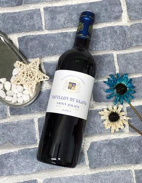 【闪购】葛兰亭古堡干红葡萄酒2005/Chateau Pavillon Du Glana 2005