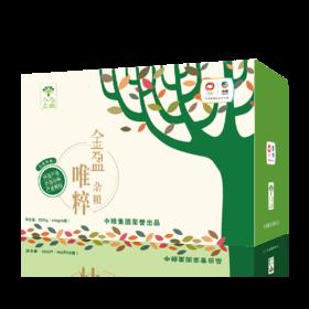 中粮金盈唯粹杂粮礼盒