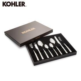 【美式经典,现代简约餐具】科勒(KOHLER)西餐8件16件套礼盒装