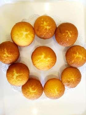 遵义蛋糕  (恭喜恭喜你有口福了)全部鸡蛋白砂糖打发制作而成(不含添加剂)
