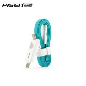 小面二合一数据充电线0.8米 折叠式苹果安卓双接口