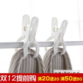 日本丽固LEC 塑料衣夹晾晒晾衣夹6个装