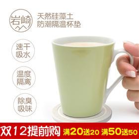 天然硅藻土杯垫吸水防滑防潮防霉防烫隔热抑菌除臭地垫杯垫茶杯垫
