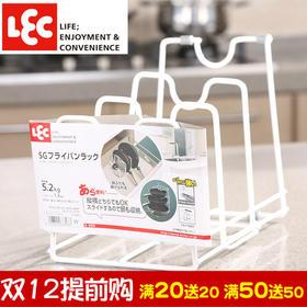 日本丽固LEC 厨房置物收纳架不锈钢多功能刀架碗架锅架