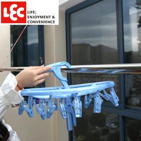 日本丽固LEC 塑料方形圆形防风防滑晾晒架毛巾袜子内衣晾衣架夹子