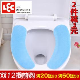日本丽固LEC通用马桶垫坐垫圈防水家用坐便套马桶套粘贴式马桶贴