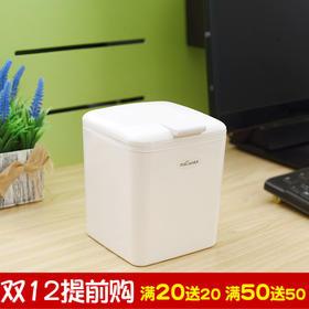 日本丽固LEC 桌面迷你垃圾桶汽车废纸篓迷你时尚创意车内果壳箱
