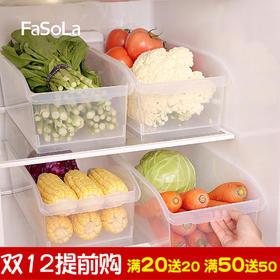 整理盒收纳盒塑料透明药盒盒抽屉式储物盒品盒内衣厨房盒子冰箱