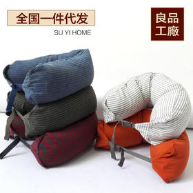 无印u枕良品U型枕护颈枕汽车颈部靠枕u形脖子旅行枕飞机枕代发