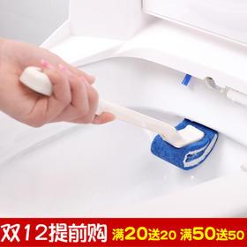 日本丽固LEC 带磨研卫生间洗厕所马桶全方位马桶刷