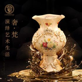梵莎奇奢华欧式花瓶陶瓷装饰摆件客厅复古电视柜大号落地插花器干花花瓶