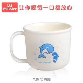 【积分兑换】威仑帝尔-训练喝水牛奶杯   儿童大口径防摔喝水杯