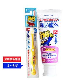 巧虎儿童牙刷牙膏套装