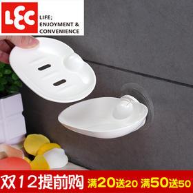日本丽固LEC 浴室强力吸盘肥皂盒沥水创意香皂架壁挂卫生间皂托