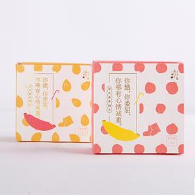 【包邮】网红曲奇手工点心:松软~酥香~健康~多种口味 HZGL