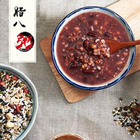 【买2份送虾稻米1斤腊八粥】12种上古食材配方5包,吃完就过年-商城款